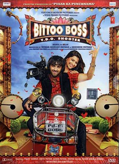 Bittoo Boss Watch Online Hindi MOvie