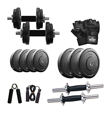 Buy headly 20 kg dm combo 1 home gym online at low prices in india