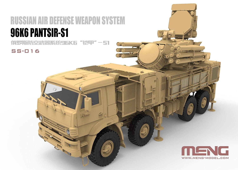 モンモデル 1/35 ロシア軍 自走式対空システム 96K6 パーンツィリS1 プラモデル MSS016 B07QC9VHJP