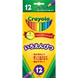 Crayola Full Sized Pencil 12 Full Size Colored Pencils, (68 4012)
