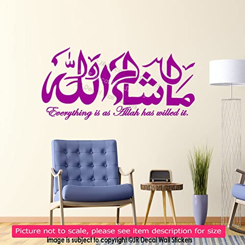 MashaAllah Islamic Wall Art Stickers With English Translation Quran Ayat  Mashau0027Allah Arabic Calligraphy Vinyl
