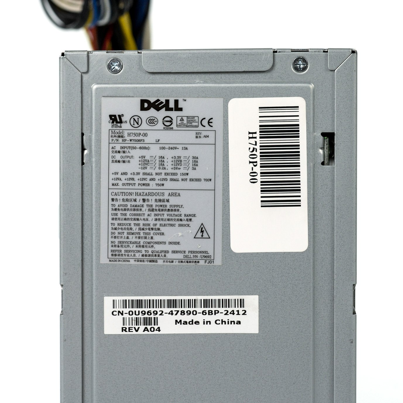 Wiring Diagram For Dell 690 Power Supply Beautiful Computer Specifications Gift