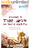The God of Sky & Earth, Volume 4