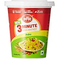 MTR 3 Minute Breakfast Poha Box, 80g