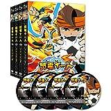 Inazuma Eleven Complete Series DVD-BOX1 (1話-32話) (4DISC) アニメ イナズマイレブン コンプリート DVDBOX [DVD] [Import] [※再生するにはリージョンフリーの機器が必要です,ページ下部の商品説明を必ずご確認下さい] [1]
