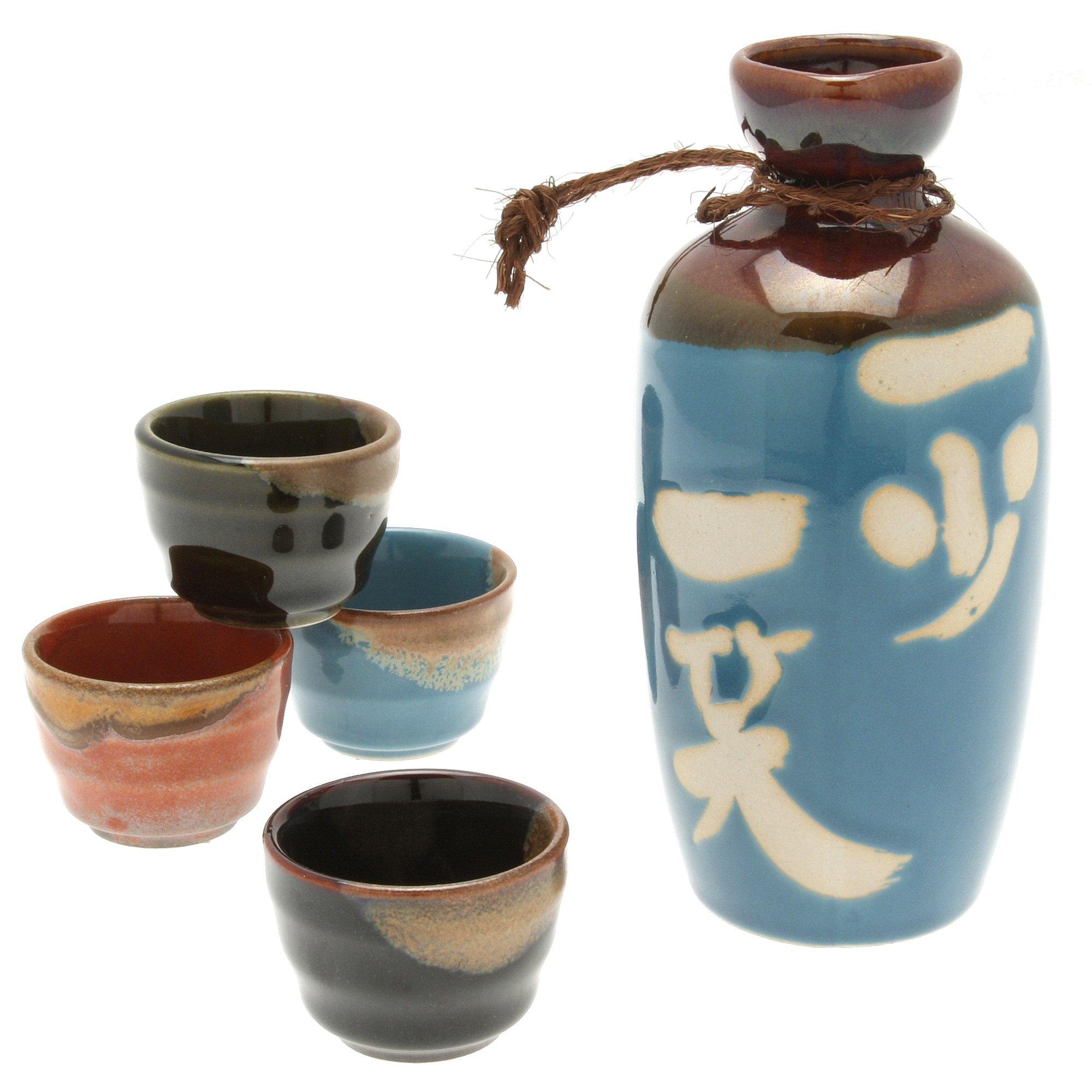 Kotobuki Issho Japanese Calligraphy Sake Set, ''Laugh to Stay Young'', Turquoise