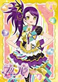 プリパラ Season3 theater.4 [DVD]