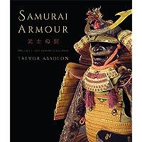 Samurai Armour: Volume I: The Japanese Cuirass: 1