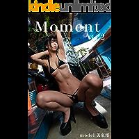 momento: gravure photobook (Japanese Edition) book cover