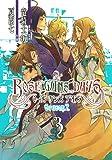 ROSE GUNS DAYS Season2(3) (Gファンタジーコミックス)