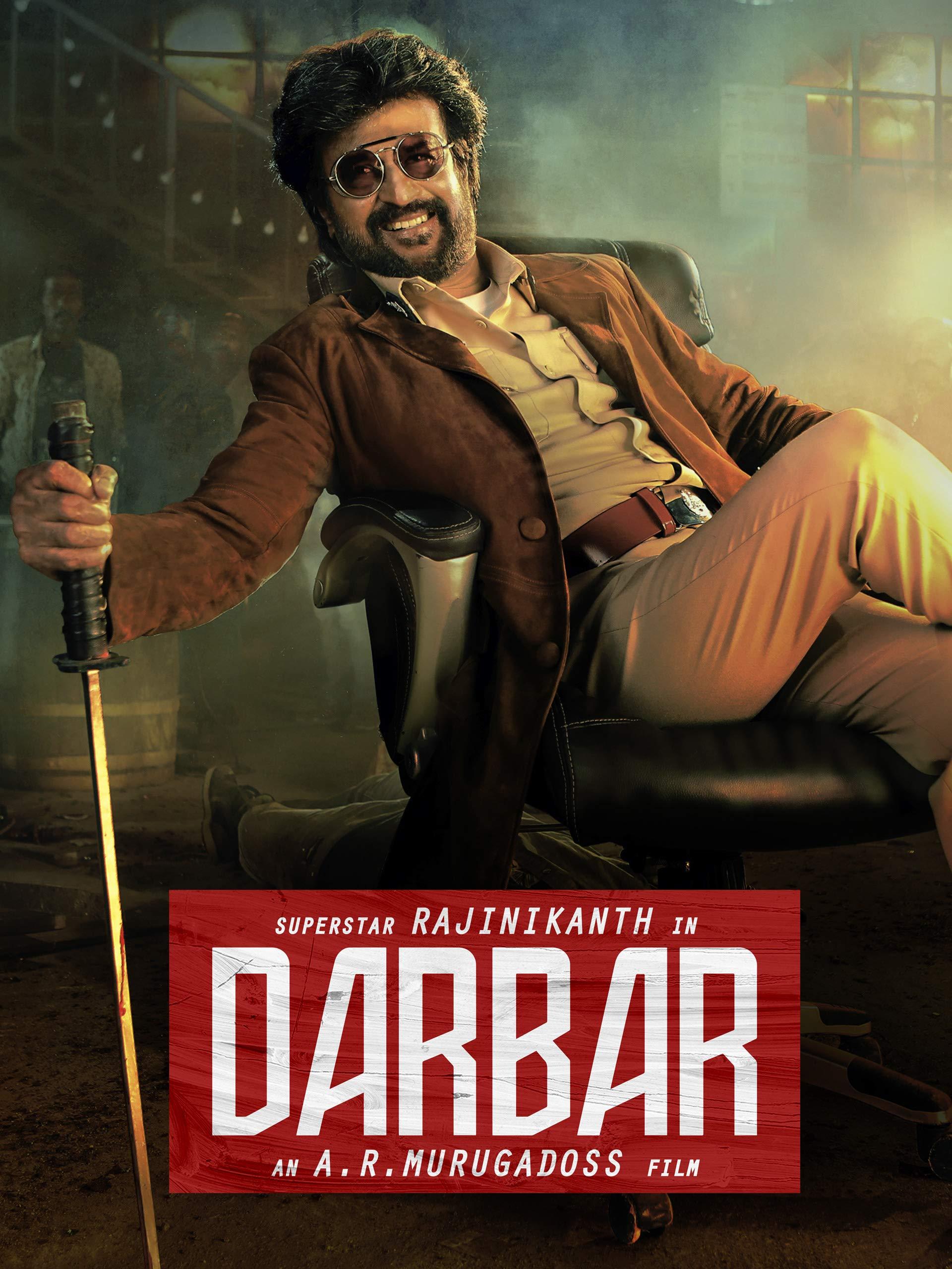 Darbar (Telugu)