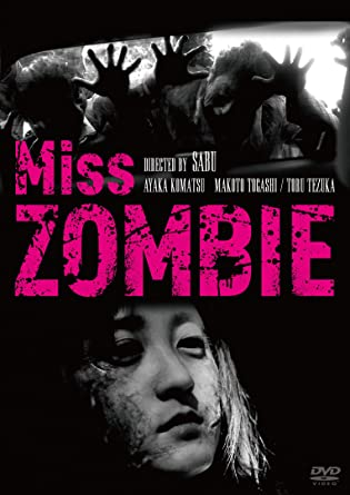 Amazoncom Japanese Movie Miss Zombie Japan Dvd Asby 5703