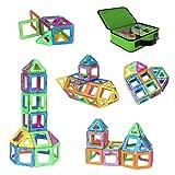 Newisland 磁石ブロック マグネット立体パズル 想像力創造力を育てる赤ちゃん知育玩具 磁石積み木 収納ケースつき