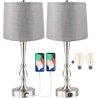 Deals on Partphoner Set of 2 Touch Control Table Lamp