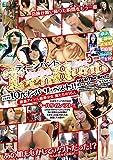 10代限定ナンパ!ティーンハント・ザ・ベスト!厳選アイドル級美少女16人収録! [DVD]
