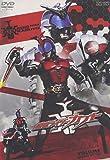 仮面ライダーカブト VOL.1 [DVD]