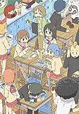 日常のブルーレイ 特装版 第12巻 [Blu-ray]