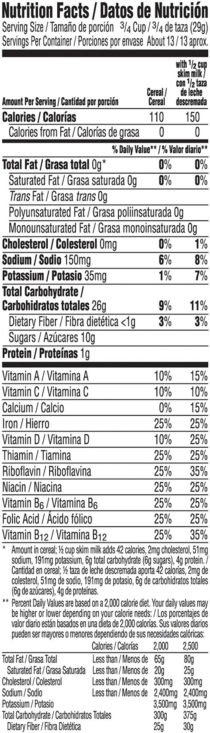 Kellogg's Fat-Free Breakfast Cereal, Frosted Flakes, 13.5 Ounce(Pack of 16) by Kellogg's (Image #2)