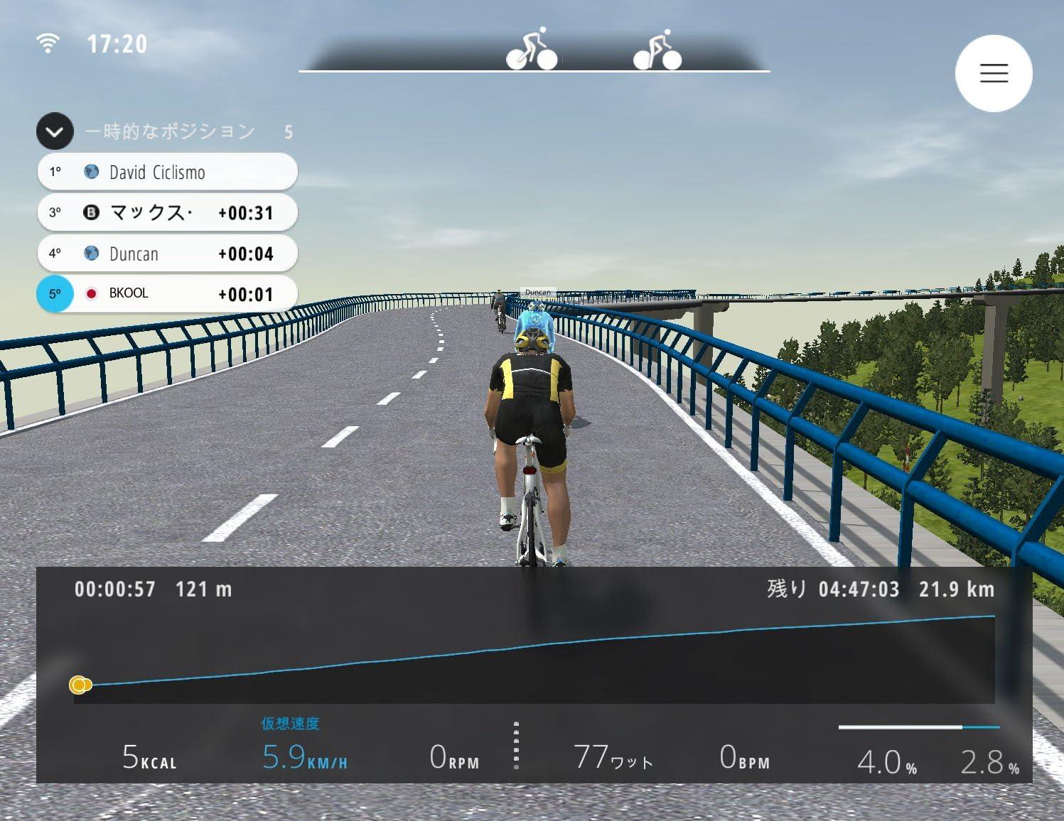 Bkool - Rodillo de Ciclismo Indoor + simulador: Amazon.es ...