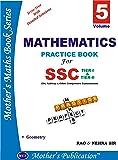 Mathematics Practice Book- 5 (SSC Tier-I, & II,Bank, Railway & CDS) English Med.