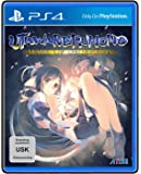 Utawarerumono Mask of Deception [PlayStation 4]