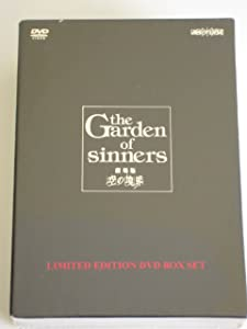 Garden of Sinners DVD Box Set Limited Edition