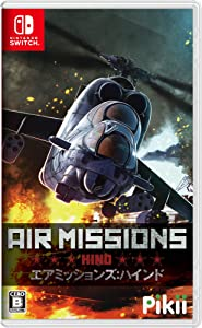 Air Missions:HIND