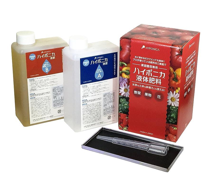 リネンピグマリオン関係ない協和 ハイポニカ液体肥料 500ml(A?Bセット)