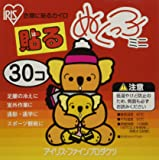 Hand Body Warmers Stick on Clothes Adhesive Mini Size 30pk (Japan Import) by Onraku