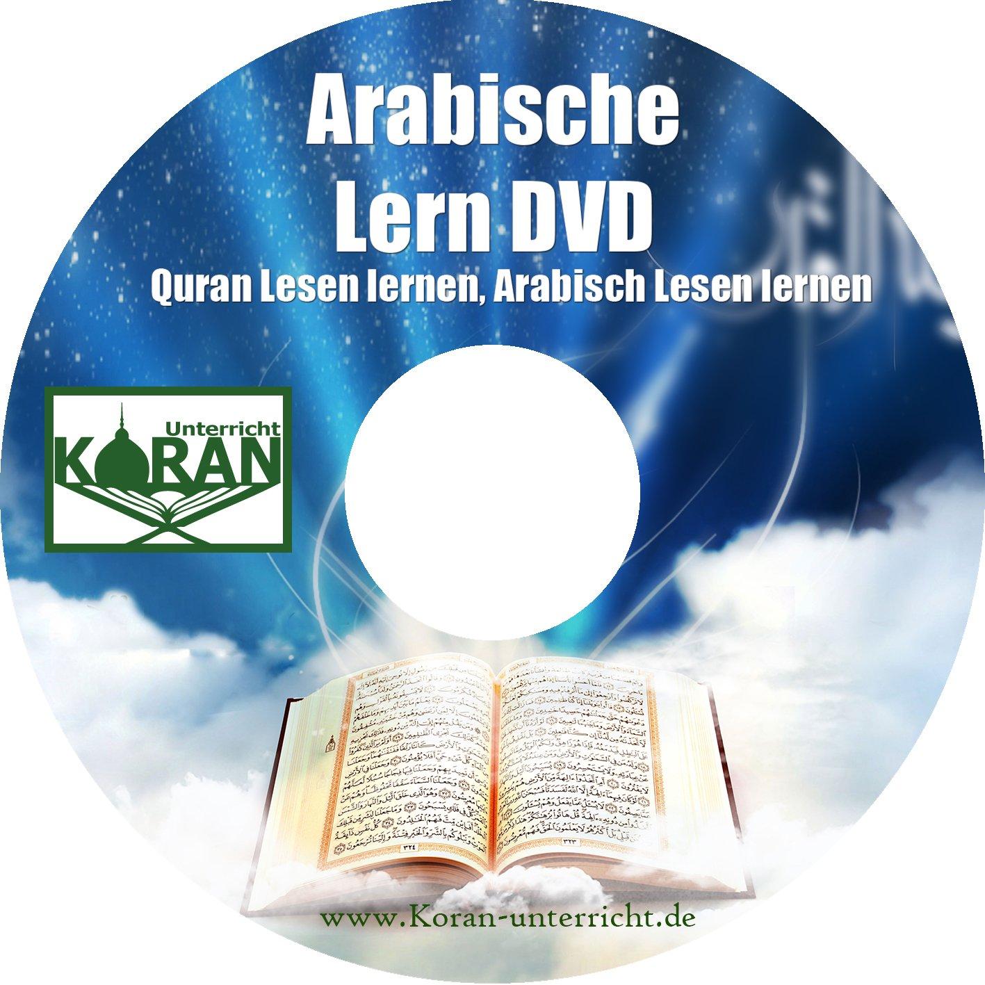 Quran lesen lernen