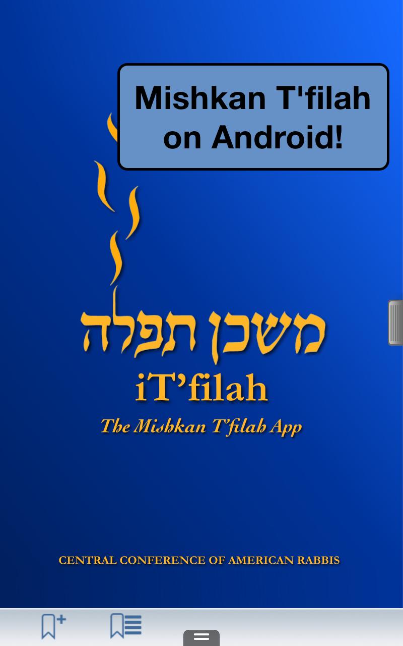 Best of iT'filah: The Mishkan T'filah App