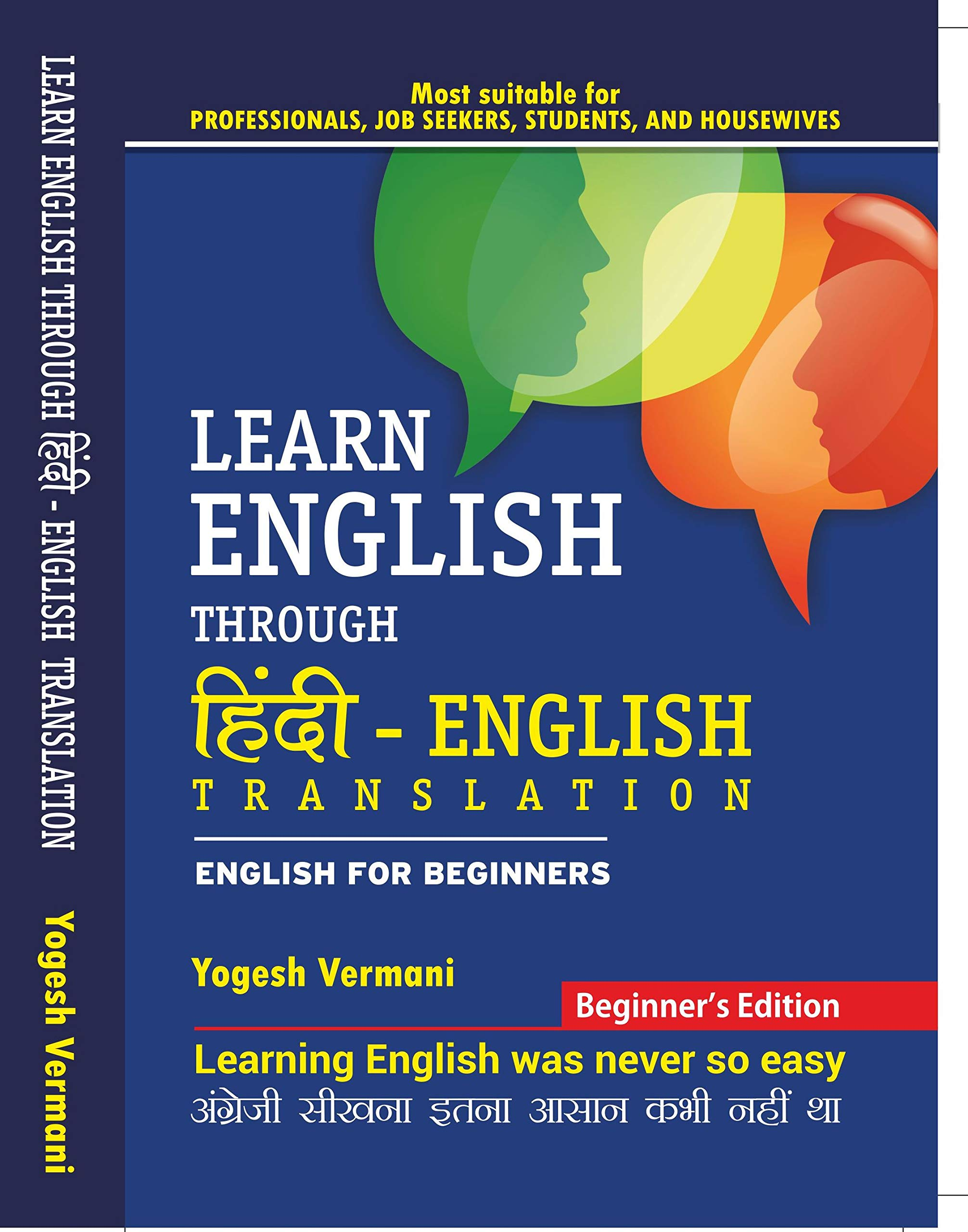 Buy Learn English Through Hindi English Translation Book Online At Low Prices In India Learn English Through Hindi English Translation Reviews Ratings Amazon In