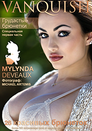 Vanquish Magazine: ????????? ????????: Busty Brunettes - Russian Edition