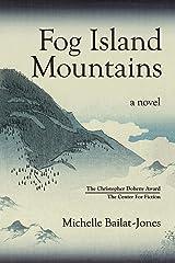Fog Island Mountains Kindle Edition
