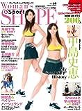 Woman's SHAPE & Sports vol.14 (ウーマンズシェイプアンドスポーツ)