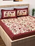 Story@Home Pearl Jaipuri Traditional Collection 120 TC Cotton 1 Double Bedsheet and 2 Pillow Cover - Floral, Maroon
