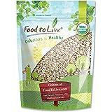 Organic Sunflower Seeds, 4 Pounds - Hulled, Raw, Non-GMO, Dried Kernels, Unsalted, Kosher, Vegan, Keto, Paleo, Sirtfood, Bulk