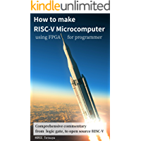 How to make RISC-V Microcomputer using FPGA for programmer