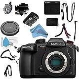 Panasonic Lumix DC-GH5S Mirrorless Micro Four Thirds Digital Camera Bundle