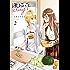 海猫荘days: 2【イラスト特典付】 (百合姫コミックス)