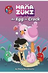Hanazuki: An Egg to Crack: (A Hanazuki Chapter Book) (Hanazuki Chapter Books Book 2) Kindle Edition