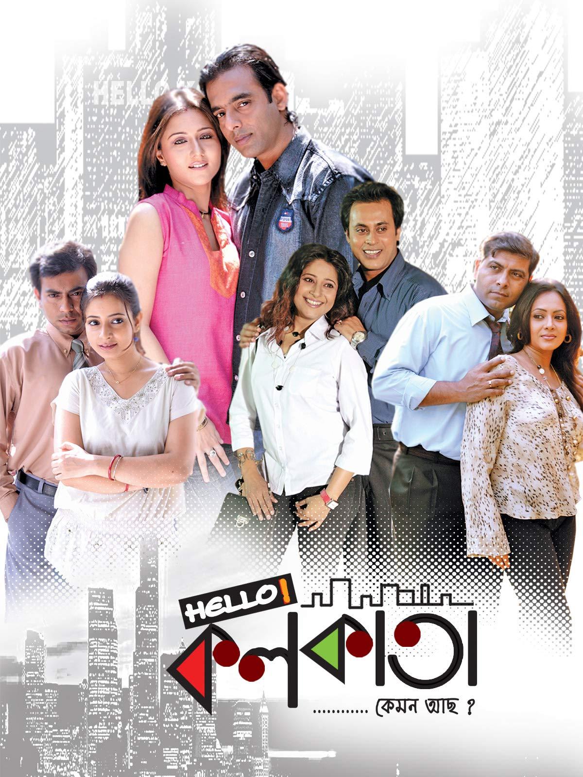 Hello Kolkata on Amazon Prime Video UK
