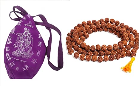 Handcrafted In US Gomukhi Mala Beads Bag For The Practice of Meditation Chanting Mantra Bead Rounds