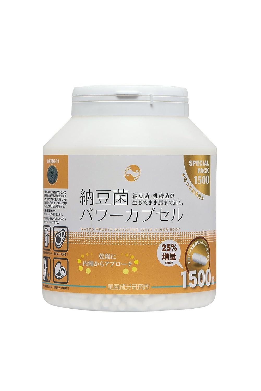 納豆菌パワーカプセル 1500粒入 お得用  25%(300粒)増量タイプ B00B8ORP5A