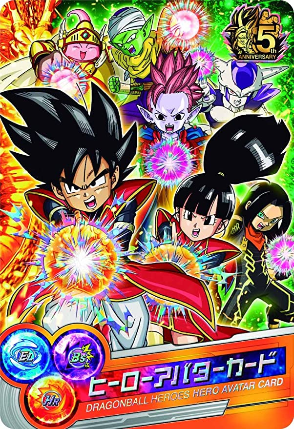 Bandai Dragon Ball Heroes 9 pocket Binder Set - Super God ...