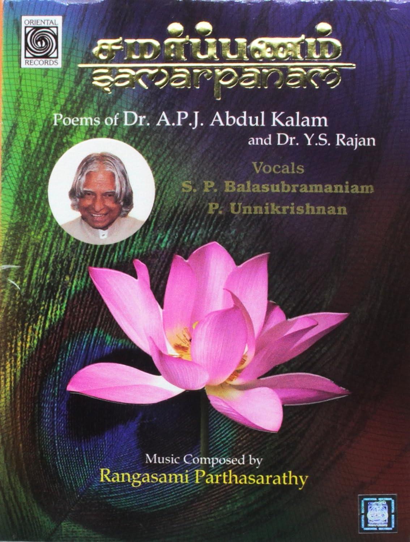 Punnikrishnan Splasubramaniam Music Director Rangasami