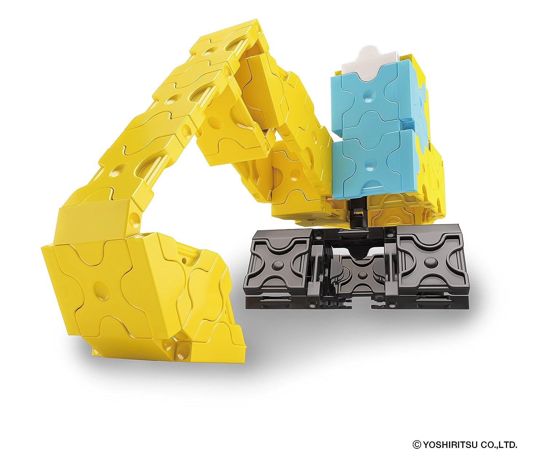 Amazon com: LaQ Hamacron Constructor 3D Power Digger Model