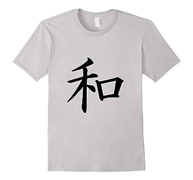 Amazon Japanese Symbol For Peace T Shirt Clothing
