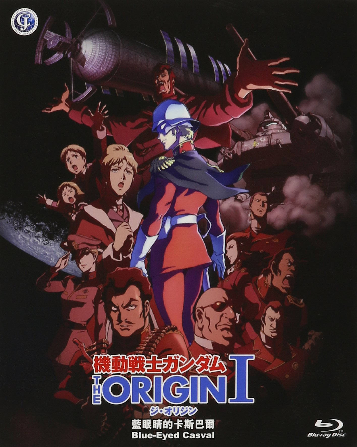 Mobile Suit Gundam: The Origin I – Blue-Eyed Casva 2015 JPN 1080p Blu-ray Remux AVC DTS-HD MA – BluDragon