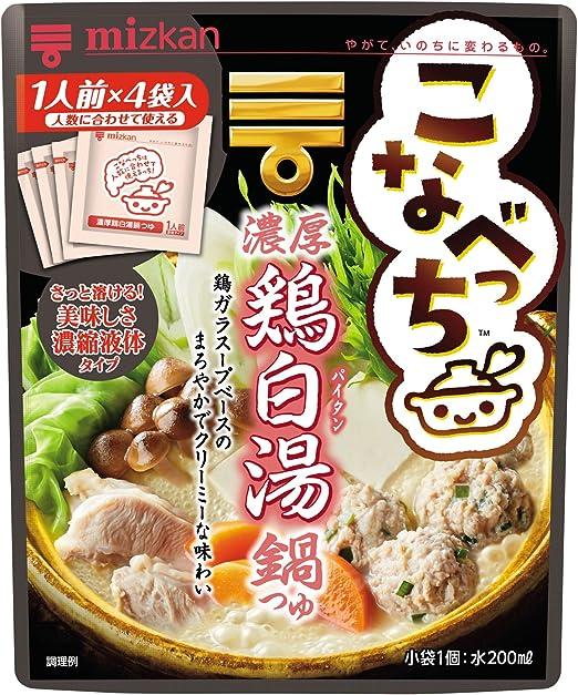 つゆ ミツカン レシピ 鍋 の 【ジョプチューン】ミツカン鍋つゆの絶品しめレシピ